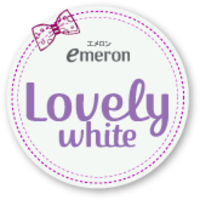emeron lovely white